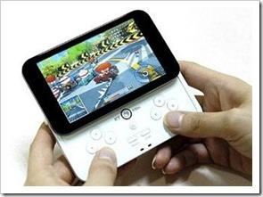 Handheld computer game