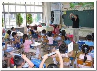 Happy classromm