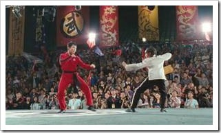 Scene from The Karate Kid